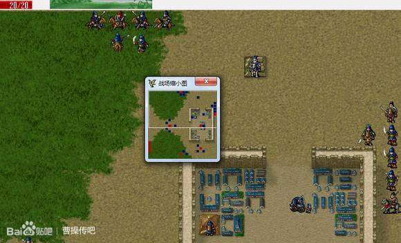 曹乃谦最后的村庄_典韦装备不变,第二回合干掉村庄里的小兵让荀彧进去,然后 ...