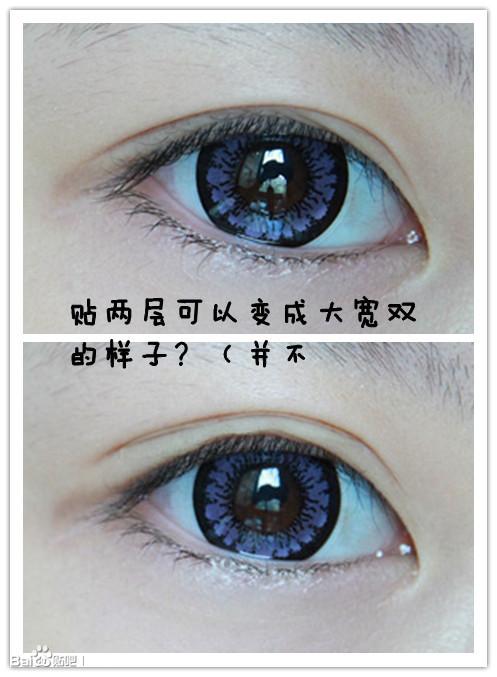 多层眼皮眼线_撸主眼皮肿不适合多层的双眼皮贴,这种方式比较适合妹子圆圆 ...