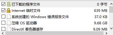 压缩OS驱动器