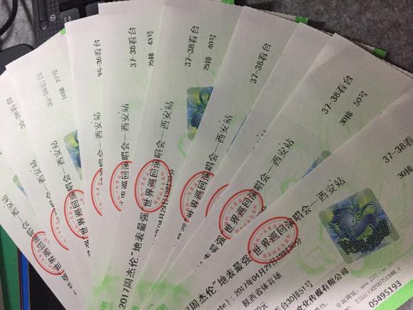 卖周杰伦演唱会门票_【图片】4.29西安体育场站#周杰伦演唱会#门票【西安科技大学 ...