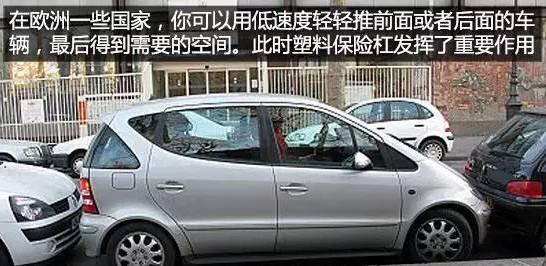 汽车保险杠什么塑料_【图片】汽车保险杠为什么是塑料材质?【掌车网吧】_百度贴吧
