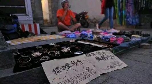 淘宝兜里只揣10元钱_【图片】生活不是诗和远方,还有眼前的苟且【汪峰吧】_百度贴吧