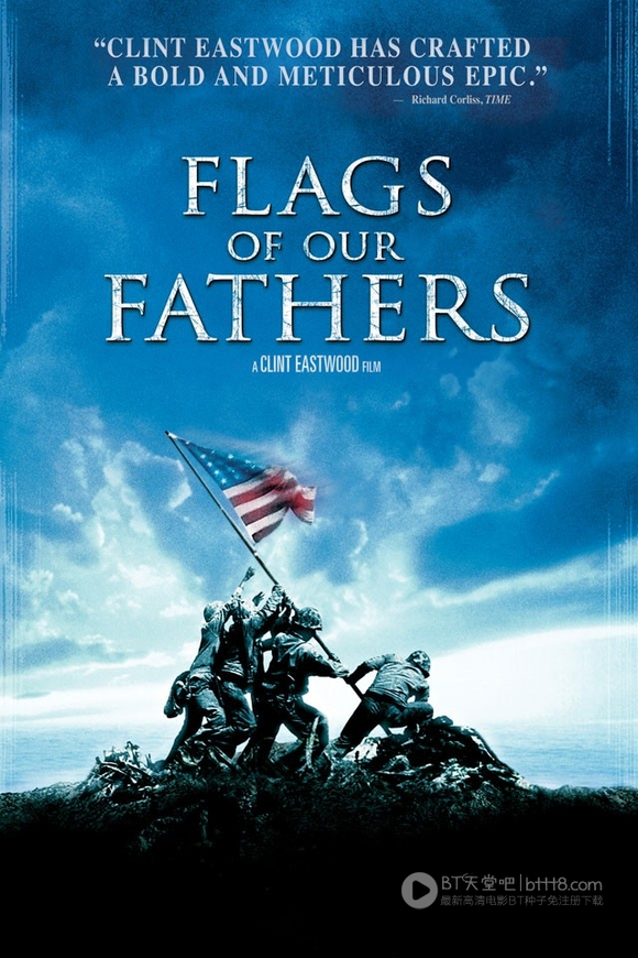 父辈的旗帜豆瓣_回复 收起回复
