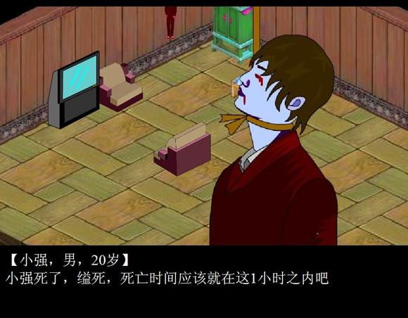胡侦探传说18下载_24楼 2012-08-17 11:20