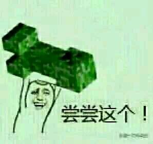 mc 陈子豪的光影_6
