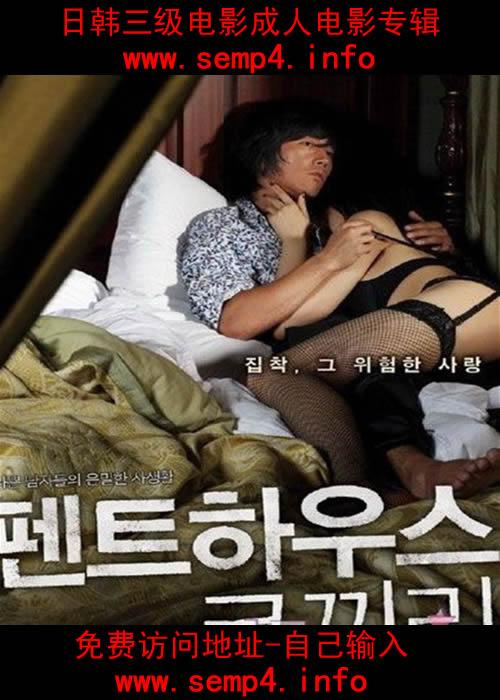 日韩成人在线快播影院_哇哇影院 哇哇影院成人 哇哇影院快播 哇哇影院电影_kc吧_百度贴吧