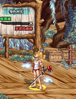灵斗者专属武器外观_真 斗灵专属的长剑(85传说太刀)就是武士刀后面多了一些红毛