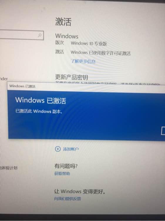 windows 8.1 专业 版