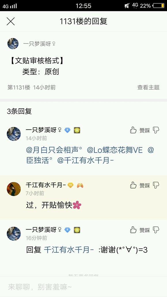 qq西游多玩答题_杰佣r18 - www.zhuojiewang.com