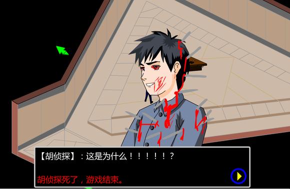 胡侦探16无名岛七尸_回复(9) 收起回复