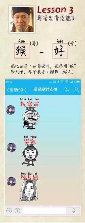 暴走图片粤语_回复 收起回复