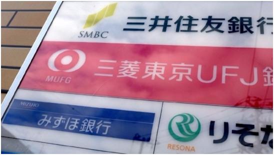 "RPA或成为日本大银行""瘦身""潮的催化剂插图(1)"
