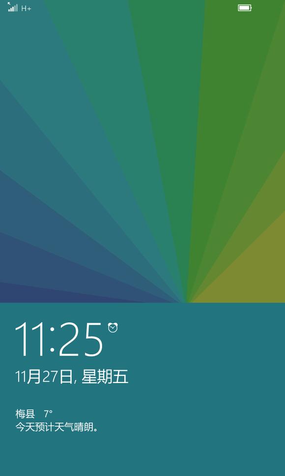 """诺基亚925美女壁纸_【图片】自制型""""类氢""""锁屏壁纸【windowsphone吧】_百度贴吧"""