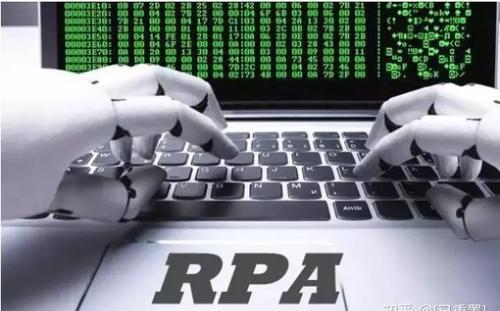 RPA——银行业的新员工插图(2)
