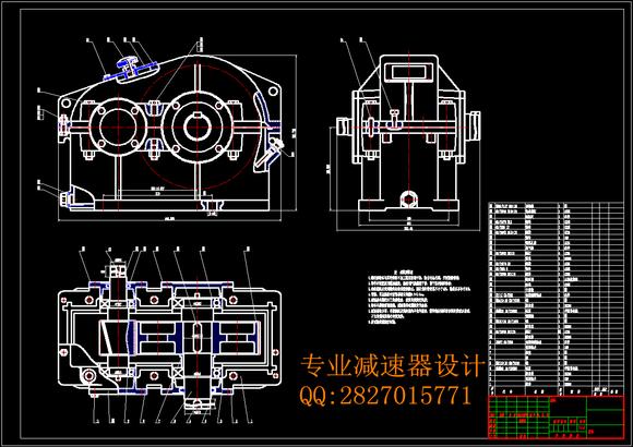 一级减速器夹具图_回复(1) 收起回复