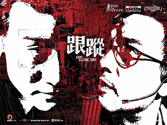 香港关于赌的电视剧_【图片】从香港的电影和电视剧出发,浅入深出解析香港警察的 ...