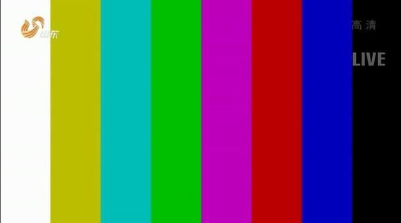 山东卫视高清频道现在是EBU消音测试卡