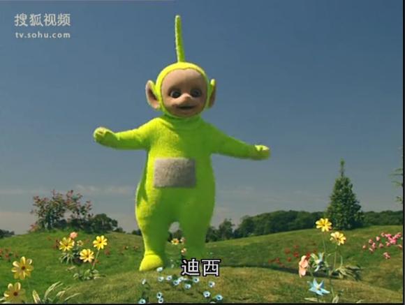 2013搞笑2人转_猪脚二号:黄瓜吃多了的迪西(看见脸了吧 由此可见 黄瓜不美容 ...