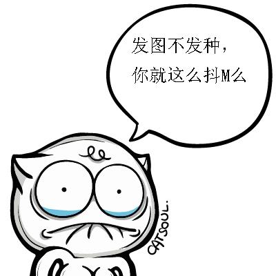 看a网站:刚去看了a站里番,表示狗眼已瞎,三观已毁~插图(5)