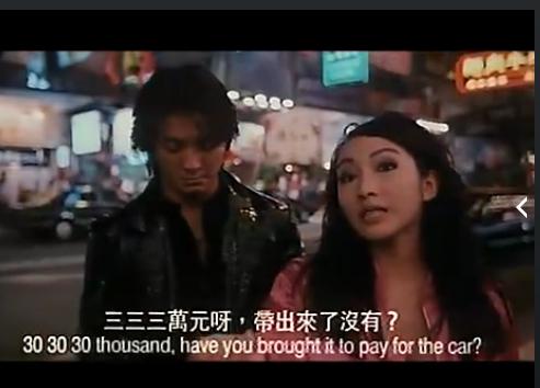 """小结巴和陈浩南图片_""""三三三三三十万带来没有啊!""""看到这段时候我笑尿了!"""