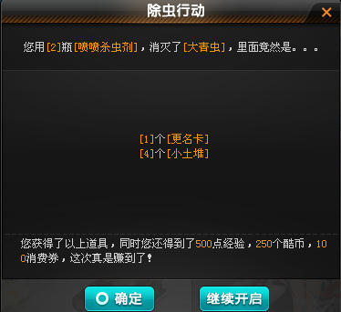 qq飞车更名卡_回复 收起回复