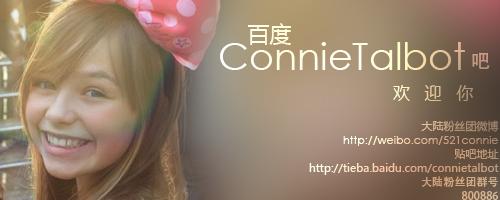 康妮路塔波特_【图片】[Demi]{外交140704}百度康妮塔波特吧欢迎您!【demilovato