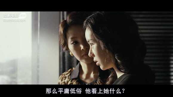 铃声拿几个煎饼走吧_回复:【图解】韩国爱情电影《下女》_图解吧_百度贴吧