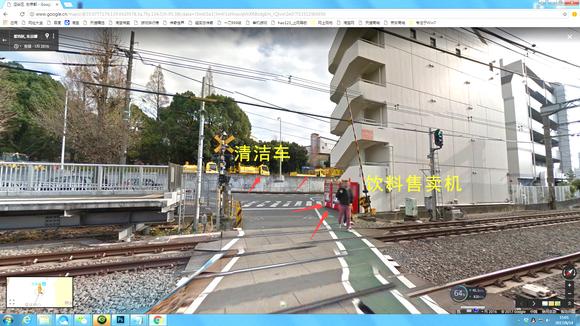 谷歌地图实景_动漫场景