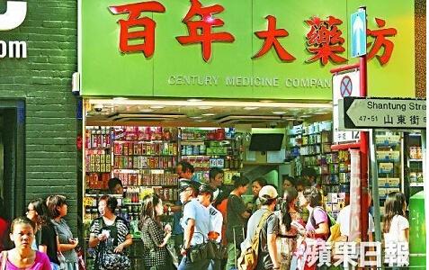 香港万宁大药房网址_回复 收起回复