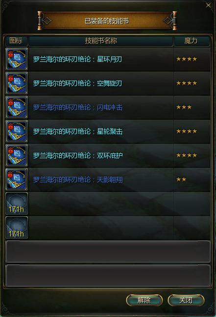 另香港挂牌彩图2