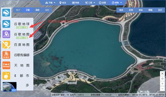 谷歌地图软件下载_回复 收起回复