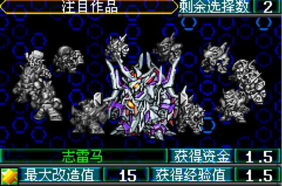 机器人大战j秘籍_2楼 2013-01-24 19:34