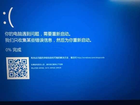 电脑,开机蓝屏运行一会就各种蓝屏,不知道为什么,原来还好好的