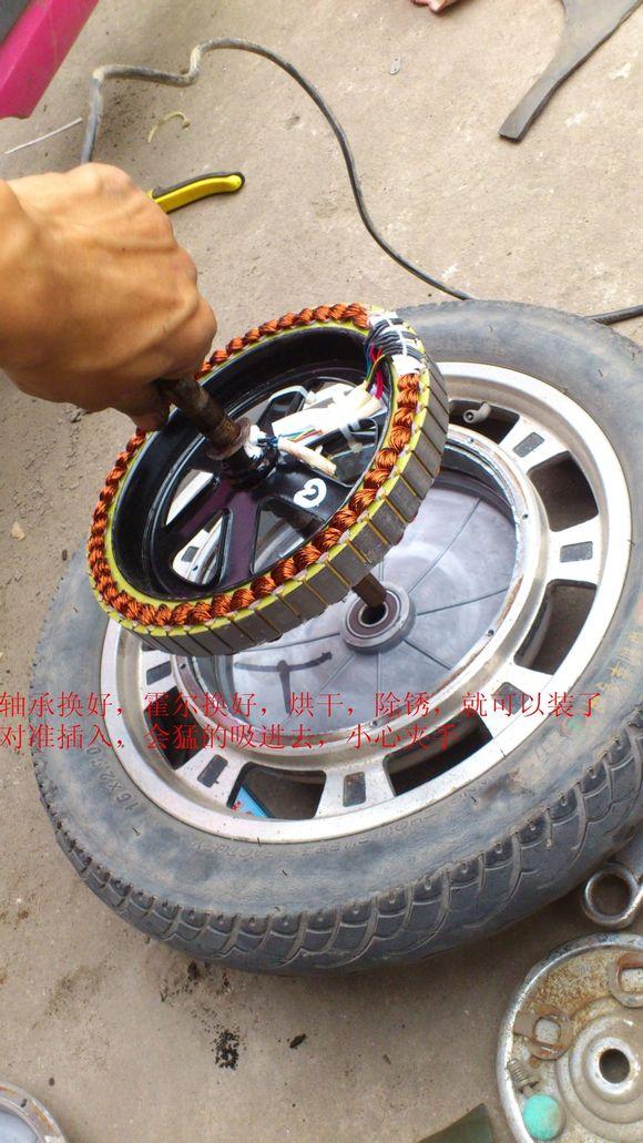 电动车拆卸图解_好贴,有个方法,两脚踩住轮胎,双手紧握轴,在慢下这样能使 ...