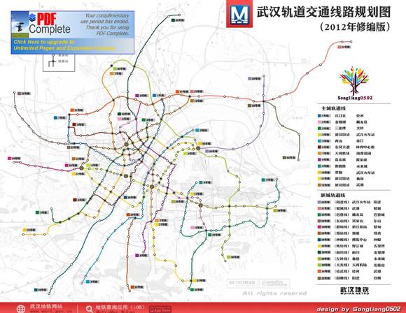 武汉地铁规划图高清_有种发你城市的高清地铁规划图,800km以下还是算了_中华城市吧 ...