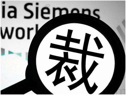 "RPA或成为日本大银行""瘦身""潮的催化剂插图"