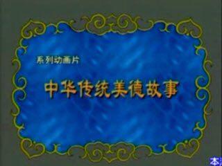 【怀旧】童年动画盘点