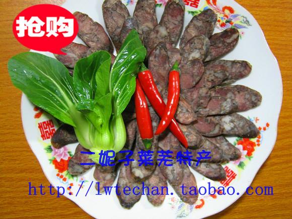 莱芜主持人二妮子_山东莱芜香肠,莱芜风干肉,营养特产【食品吧】_百度贴吧