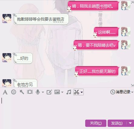 3887353930 on Qq Is For Queen