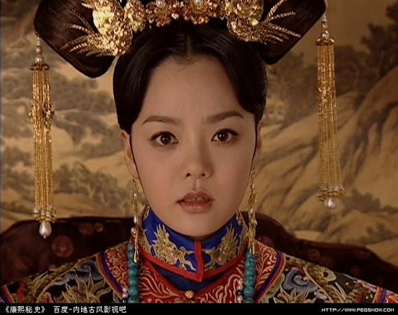 赫舍里皇后墓_《康熙秘史》 中的赫舍里皇后:蔡琳