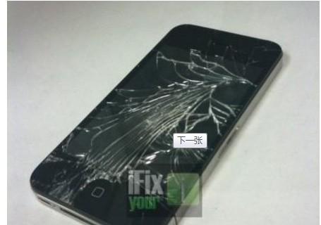苹果手机后屏多少钱_【iPhone屏幕摔碎了!!!!!!!!!】求助啊啊