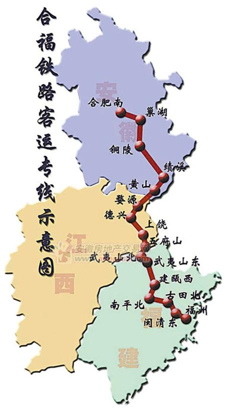 高铁泾县北站_站点设置: