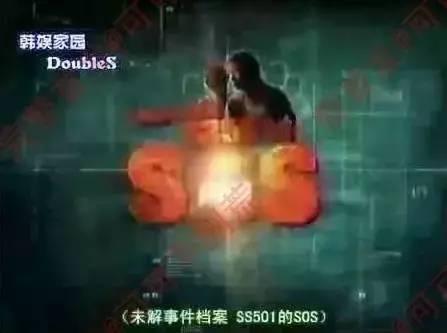 秀b吧贴吧_SS501为男子组合,担任节目主持人角色