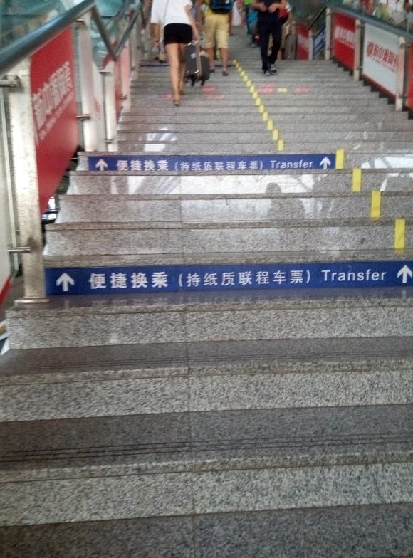 深圳北站换乘图_回复(1) 收起回复
