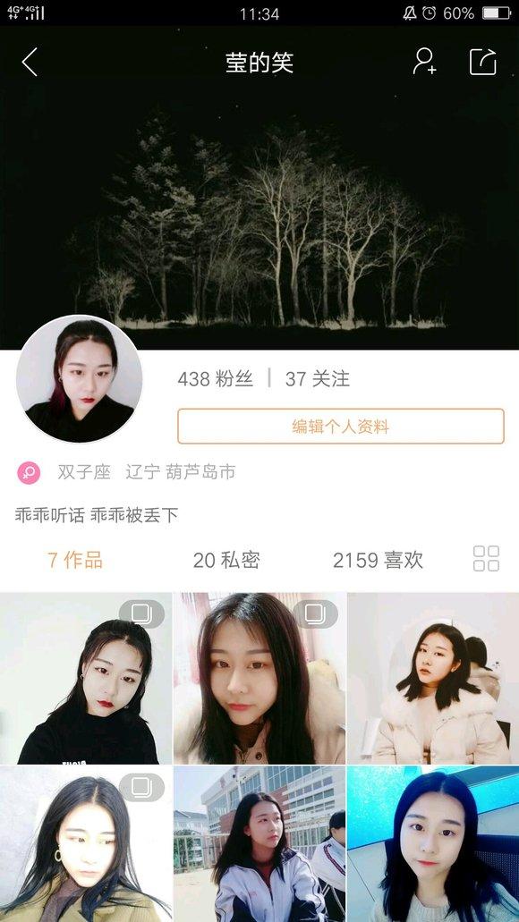 快手互粉_辽宁发展交友+