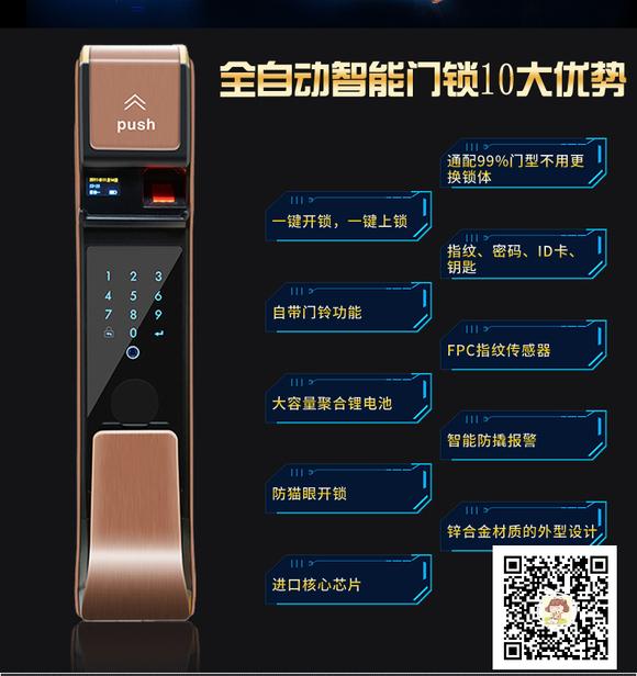 1519154996