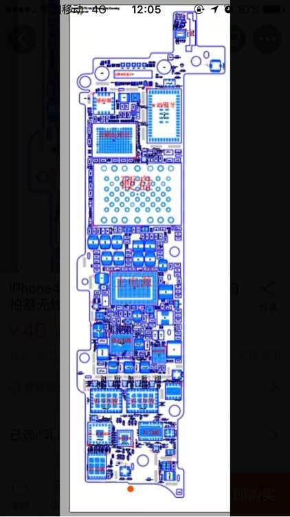 苹果4s主板高清图_9