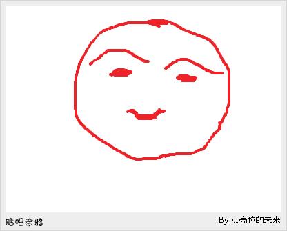 给你画上一张笑脸作文_为你也画上一张笑脸,祝你开开心心快乐每一天。【盂县吧 ...
