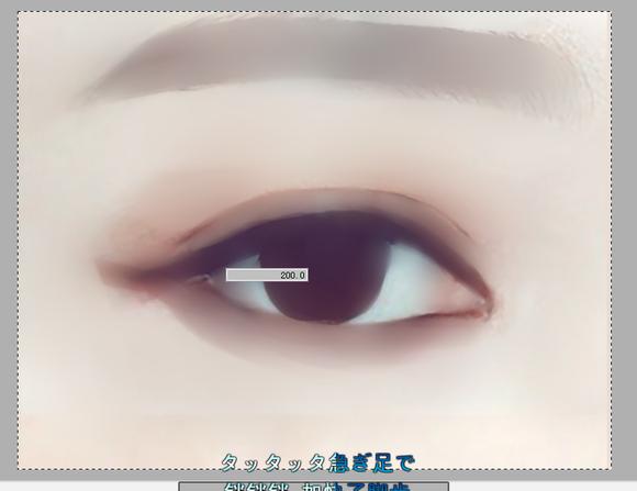 唯美写实眼睛转手绘详细过程图文教程-10