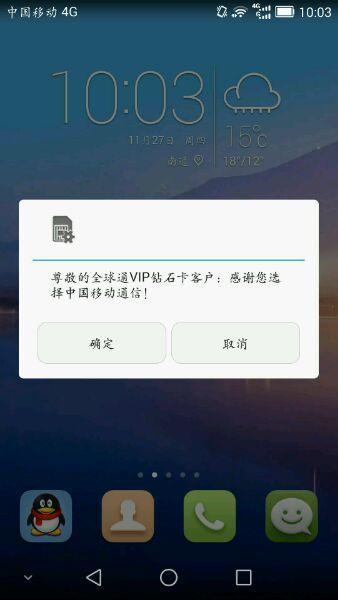 中国联通钻石卡会员_回复(6) 收起回复